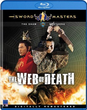 Sword Masters: Web of Death