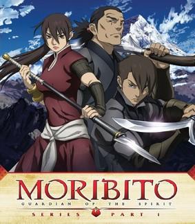 Moribito: Guardian of the Spirit, Part 1