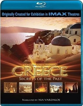 Greece: Secrets of the Past 3D