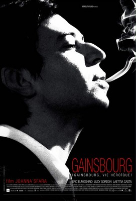 Gainsbourg / Gainsbourg (Vie heroique)