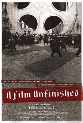 Niedokończony film / A Film Unfinished