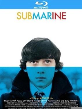 Moja łódź podwodna / Submarine