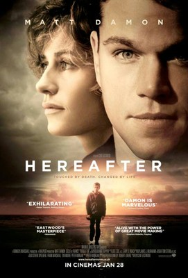 Medium / Hereafter