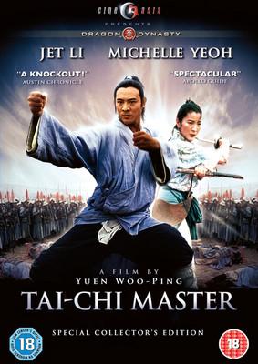 The Tai-Chi Master