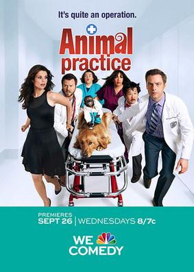 Animal Practice - sezon 1 / Animal Practice - season 1