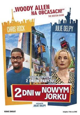 2 dni w Nowym Jorku / 2 Days In New York