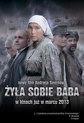 Żyła sobie baba / Zhila-byla odna baba