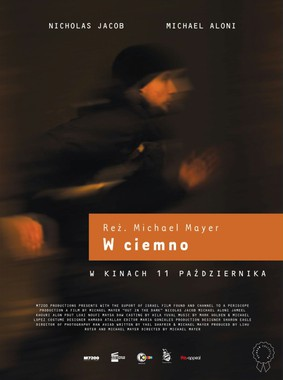 W ciemno / Out in the Dark