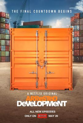 Bogaci bankruci - sezon 5 / Arrested Development - season 5