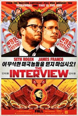 Wywiad ze słońcem narodu / The Interview