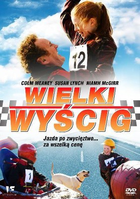 Wielki wyścig / The Race
