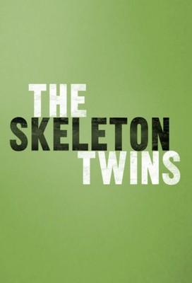 Między nami bliźniętami / The Skeleton Twins