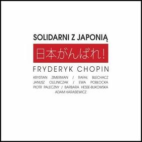 Rafał Blechacz, Adam Harasiewicz, Barbara Hesse-Bukowska - Solidarni z Japonią