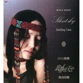 Daiqing Tana - Silent Sky