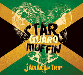 Star Guard Muffin - Jamaican Trip