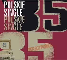 Various Artists - Polskie Single 85