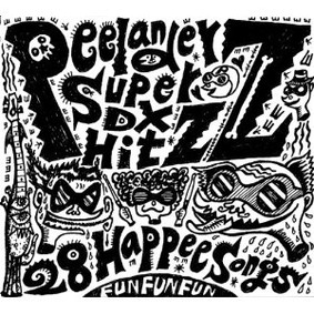 Peelander-Z - Super DX Hitz