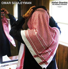 Omar Souleyman - Haflat Gharbia: The Western Concerts
