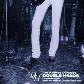 Les Rallizes Dénudés - Double Heads