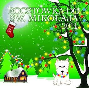 Various Artists - Pocztówka do Św. Mikołaja 2011