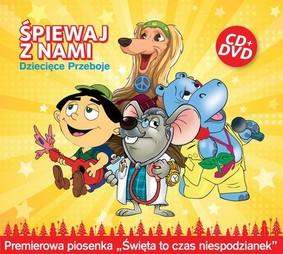 Various Artists - Śpiewaj z nami - Dziecięce przeboje
