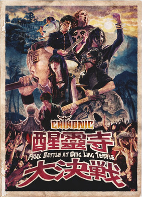 Chthonic - Final Battle At Sing Ling Temple [DVD]