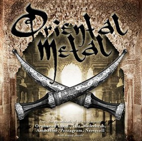 Various Artists - Oriental Metal Compilation