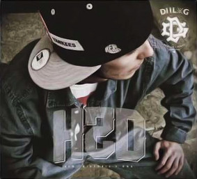 Hudy HZD - Historie z dna