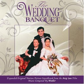 Mader - The Wedding Banquet