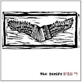 The Gonifs - The Gonifs