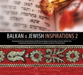 Various Artists - Balkan & Jewish Inspirations 2