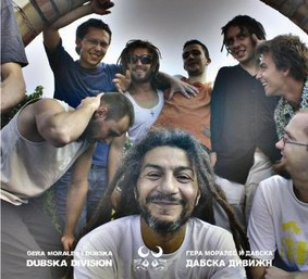 Morales Gera - Dubska Division