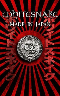 Whitesnake - Made in Japan [DVD]