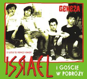 Izrael - Geneza