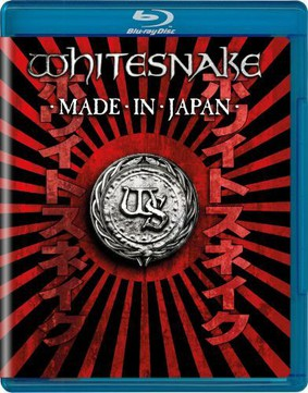 Whitesnake - Made In Japan [Blu-ray]