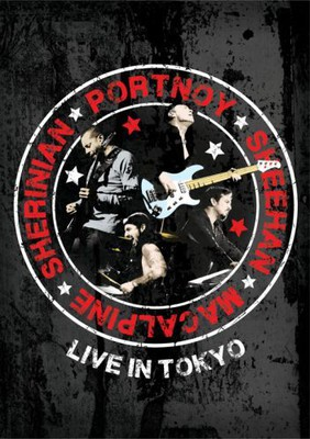 Various Artists - Live In Tokyo [DVD]