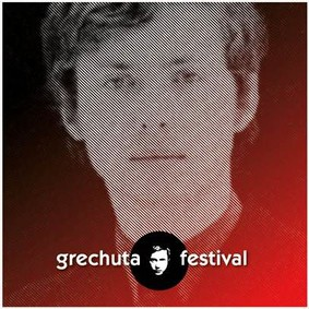 Various Artists - Grechuta Festival 2013