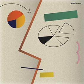 Kumka Olik - Yoko Eno