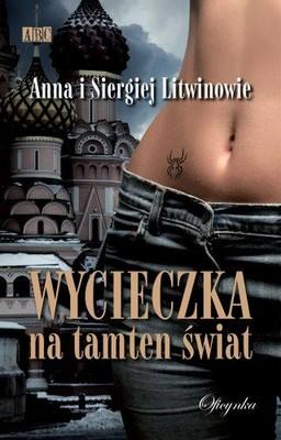 Siergiej Litwinow, Anna Litwinow - Wycieczka na Tamten Świat / Siergiej Litwinow, Anna Litwinow - Отпуск на тот свет