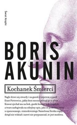 Boris Akunin - Kochanek śmierci / Boris Akunin - Любовник Смерти
