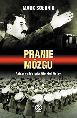 Mark Sołonin - Pranie mózgu. Fałszywa historia wielkiej wojny / Mark Sołonin - Mozgoimienije