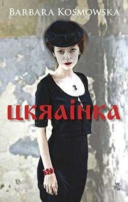 Barbara Kosmowska - Ukrainka