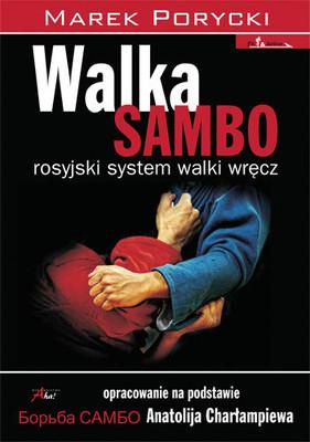 Marek Porycki - Walka sambo