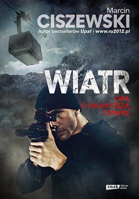 Marcin Ciszewski - Wiatr