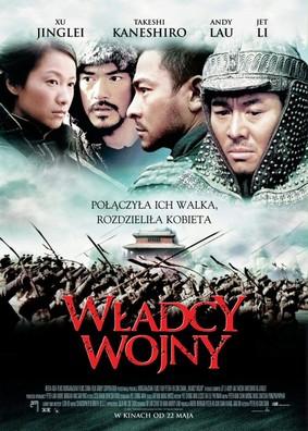 Władcy wojny / Tau ming chong