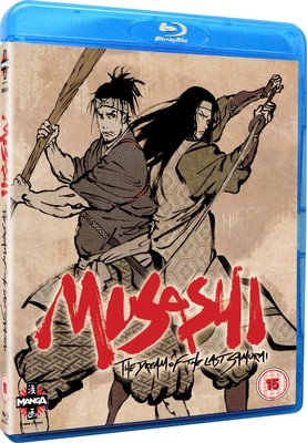 Musashi - The Dream of The Last Samurai