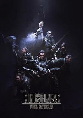 Final Fantasy XV: Gwardia królewska / Kingsglaive: Final Fantasy XV