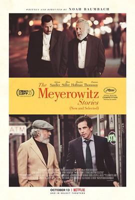 Opowieści o rodzinie Meyerowitz (utwory wybrane) / The Meyerowitz Stories