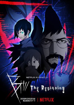 B: The Beginning - sezon 1 / B: The Beginning - season 1