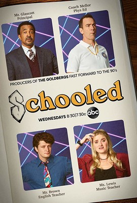Schooled - sezon 1 / Schooled - season 1